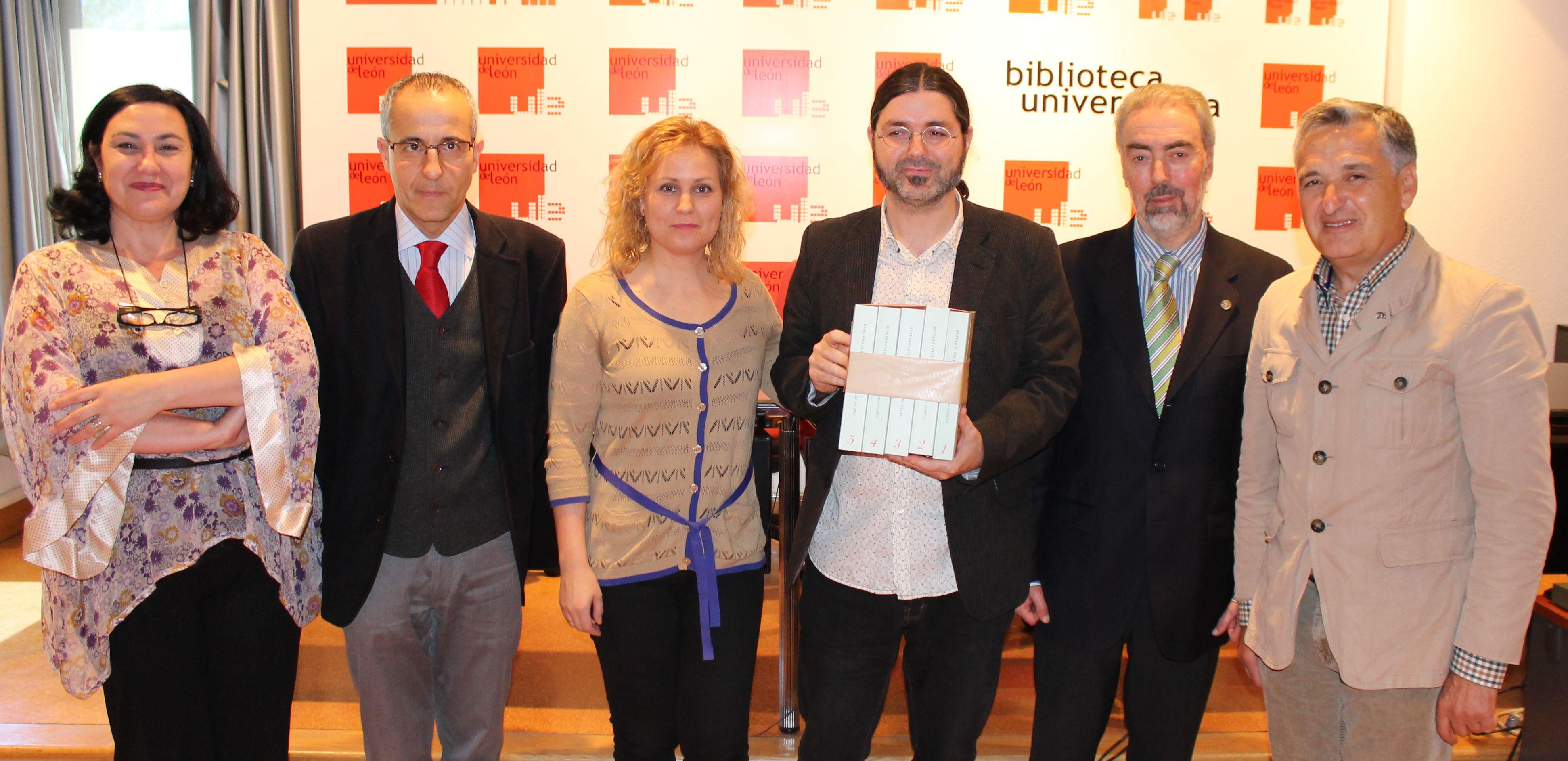 Ana Rodríguez, Jesús Nieto, Natalia Álvarez, Juan Carlos Carbajo, Alberto Villena, Santiago Asenjo