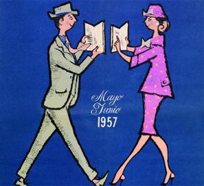 cartel lectura 1957