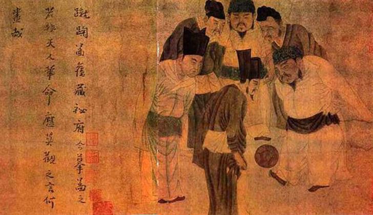 futbol-cuju. El emperador Taizu de la dinastía Song jugando cuju con el primer ministro Zhao Pu.