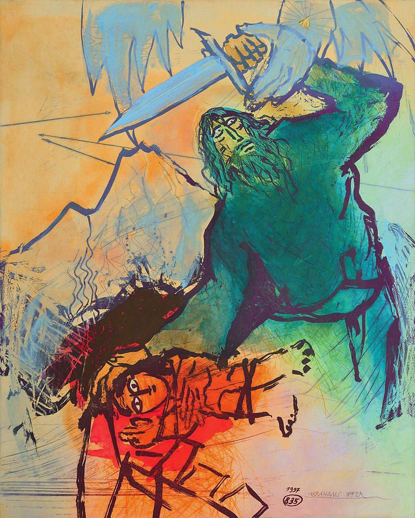 El sacrificio de Isaac, de Adi Holzer (1997)